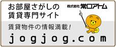 札幌、北海道の賃貸・不動産